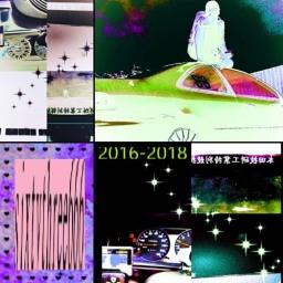 2020 REVIEWS: SIXTYTHREE666 – 201XXX OLD SHXT